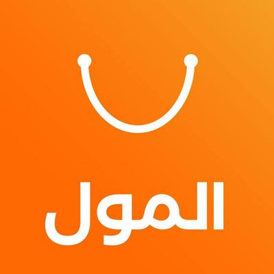 شعار موقع المول 400x400 - كوبون عربي