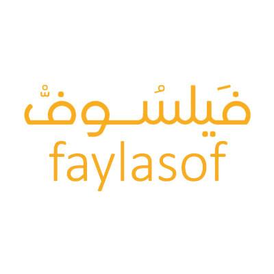 فيلسوف - شعار 2019 - كوبون عربي