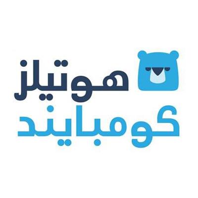 هوتيلز كومبايند - 2019 - شعار - 400x400 - كوبون عربي