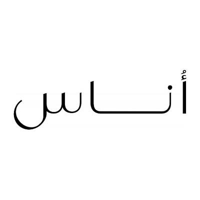 أوناس - كوبون عربي - لوجو / شعار 400x400 - كوبونات