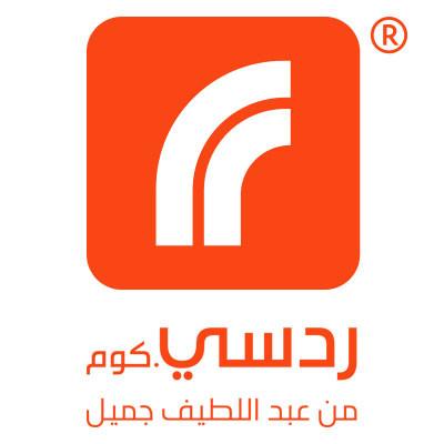 شعار ردسي 2020 - كوبون عربي - كوبونات وكودات خصم ردسي