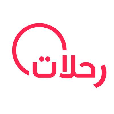 شعار رحلات 2019 - كودات خصم - كوبون عربي