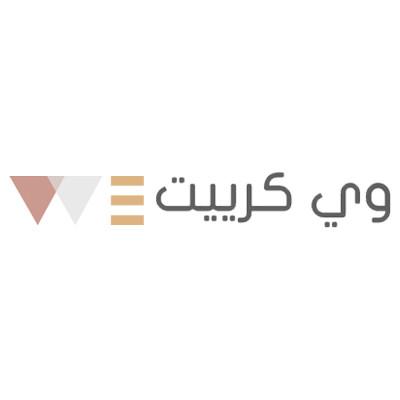 شعار وي كرييت (wecre8) 2020 - كوبون عربي - كود خصم وي كريت
