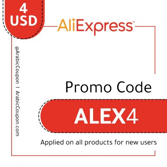 AliExpress Coupon / Promo Code - ArabicCoupon