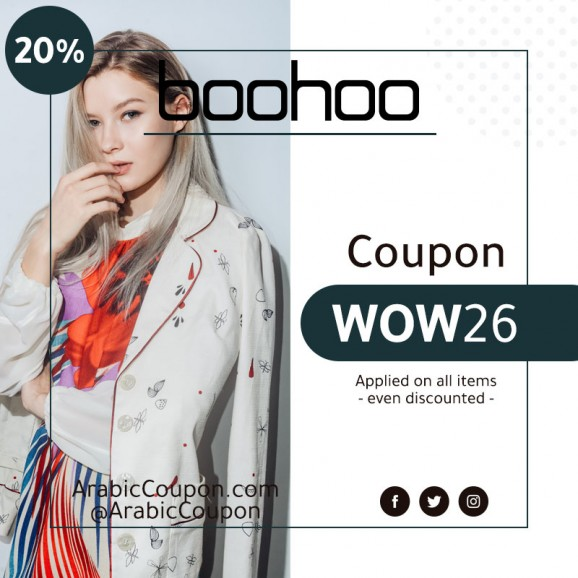 New boohoo Promo Code for 2020 with 20% OFF