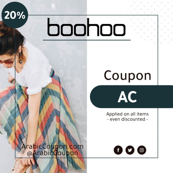 2020 New boohoo Coupon with 20% discount
