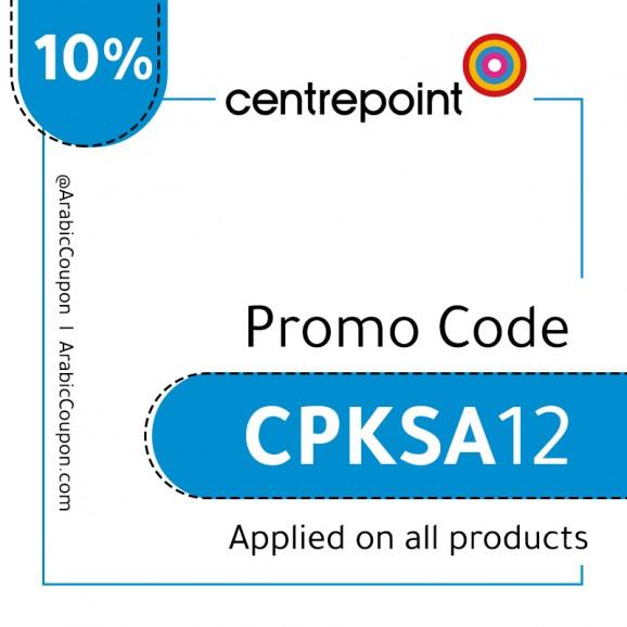 Active 10% Centerpoint Coupon - ArabicCoupon