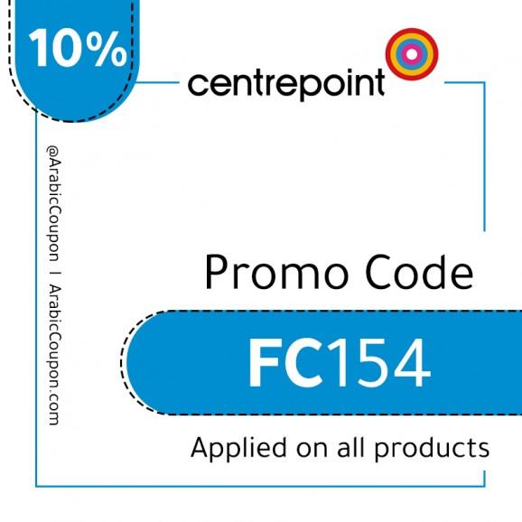 10% Centerpoint Promo Code / Coupon - ArabicCoupon
