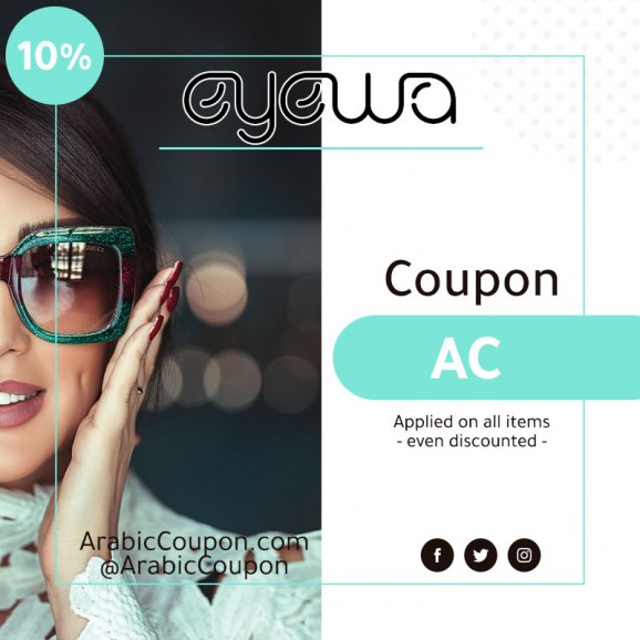Highest 10% EYEWA Coupon / Promo Code for 2020