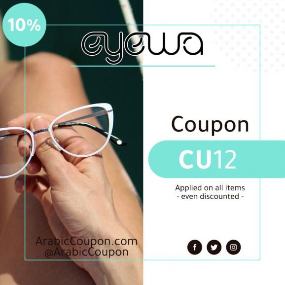 2020 Eyewa coupon - 10% Eyewa promo code - ArabicCoupon