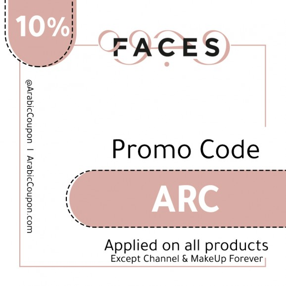 August 2019 - 10% Coupon from FACES