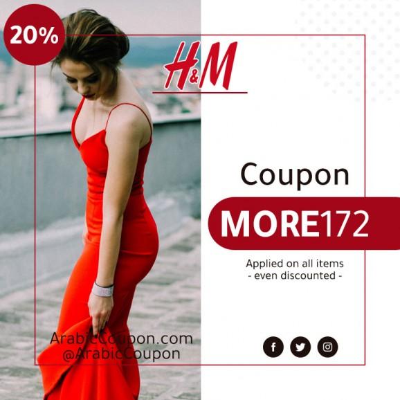 2020 H&M coupon - Active 20% H&M promo code - ArabicCoupon