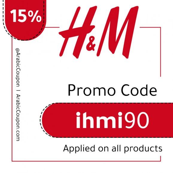 15% H&M Coupon / Promo Code - ArabicCoupon