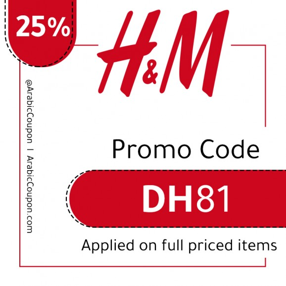 25% H&M Promo Code / Coupon - ArabicCoupon