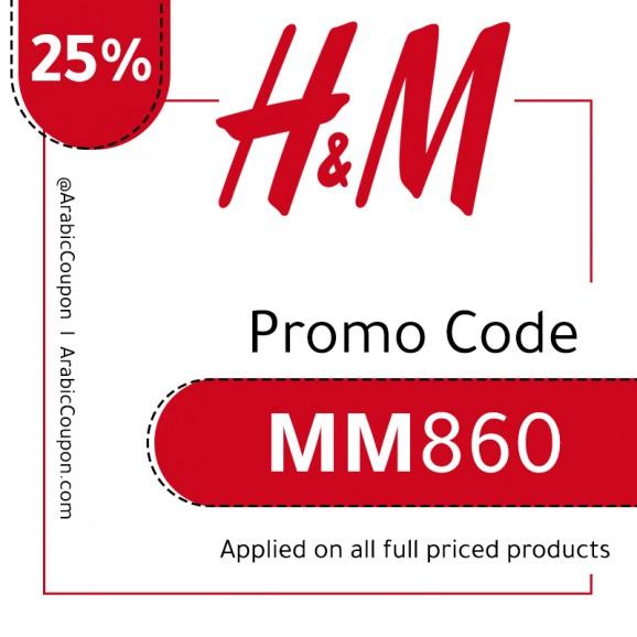 25% H&M Coupon / Promo Code - ArabicCoupon
