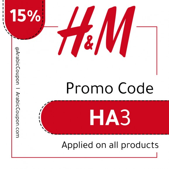 15% H&M Coupon - ArabicCoupon - 15% H&M Promo Code