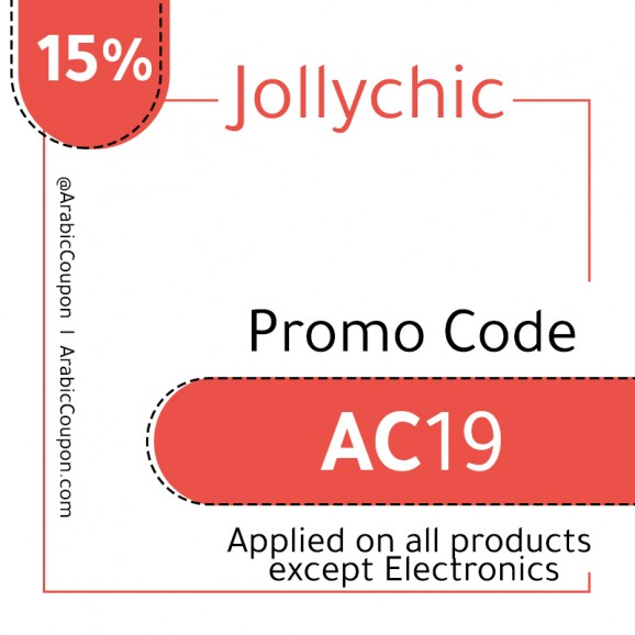 JollyChic 15% Coupon applied on most items - August