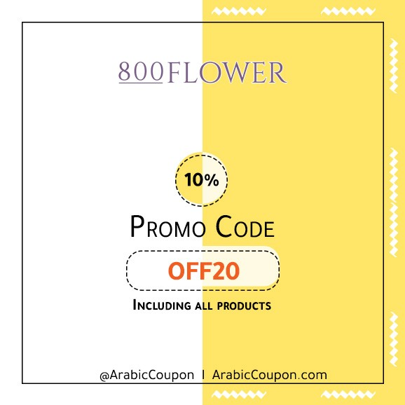 800Flowers - 10% Promo Code on all flowers & Gifts