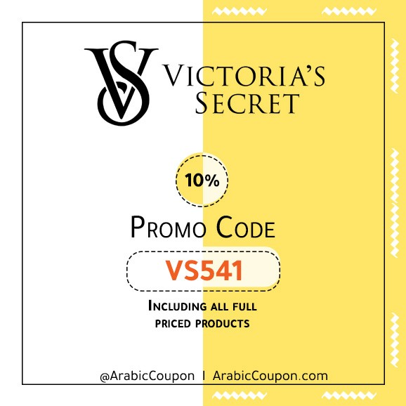10% Coupon Victoria's Secret on full priced items