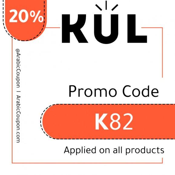 Highest 20% KUL Coupon / 20% KUL Promo Code - ArabicCoupon
