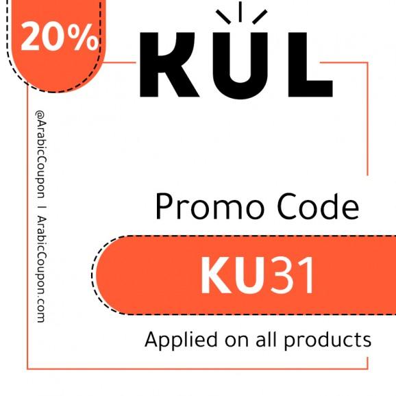 20% KUL Coupon Active / 20% KUL Promo Code - ArabicCoupon