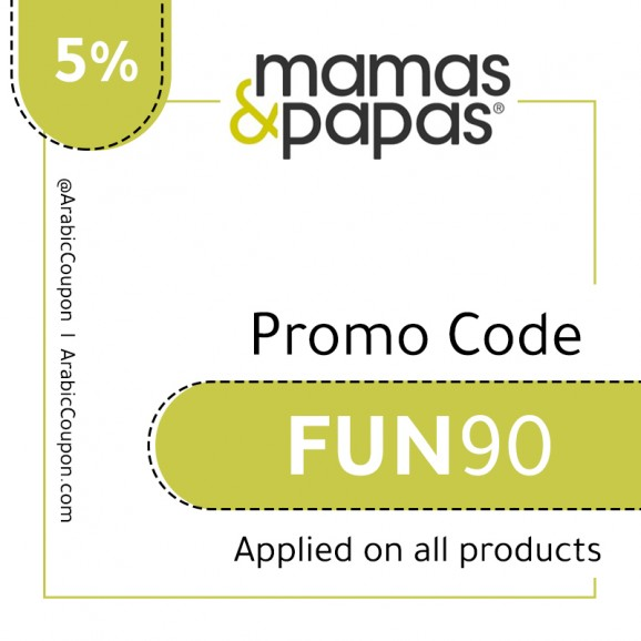 Mamas and Papas - 5% Coupon / Promo Code on all products
