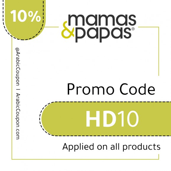 Mamas and Papas 10% Coupon / Promo Code