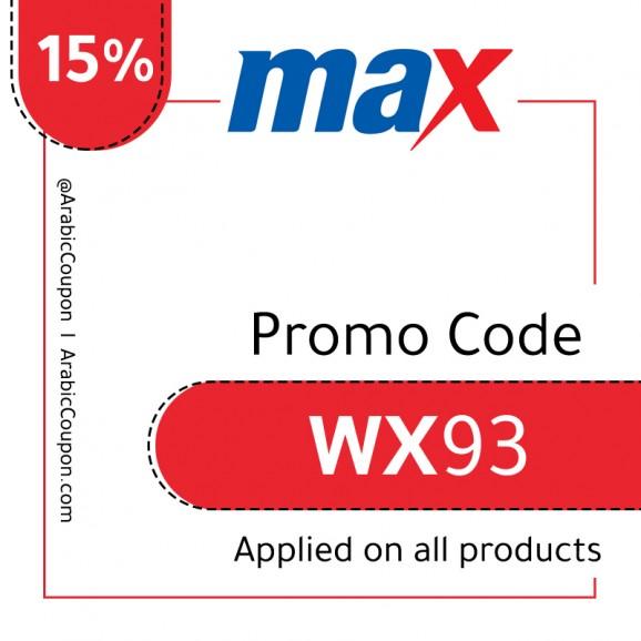 15% Max Fashion Coupon - ArabicCoupon - City Max Coupon