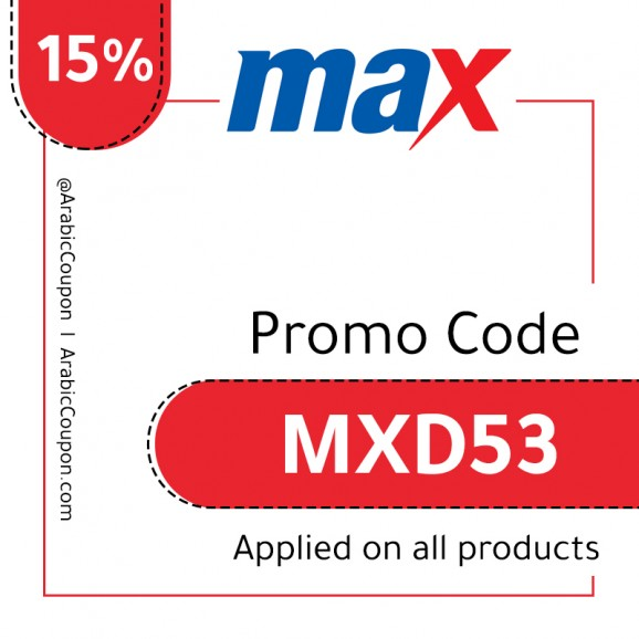 Maxfashion 15% Promo Code / Coupon