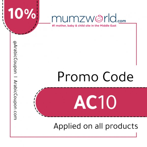 10% Promo Code mumzworld / coupon mumzworld - August, 2019
