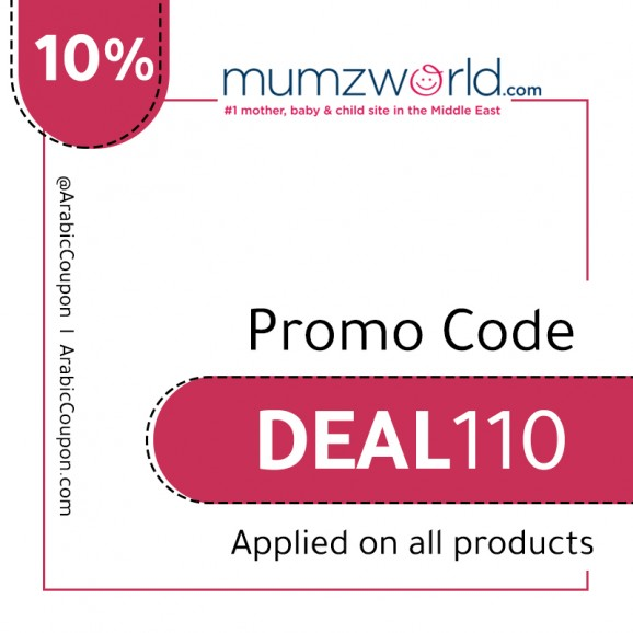 10% Coupon Mumzworld Applied on all products - August 2019