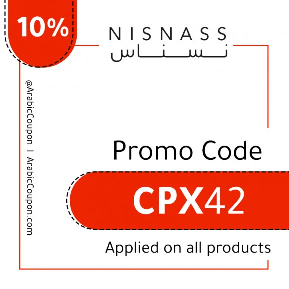 NISNASS 10% Coupon & Promo Code - ArabicCoupon - Aug. 2019