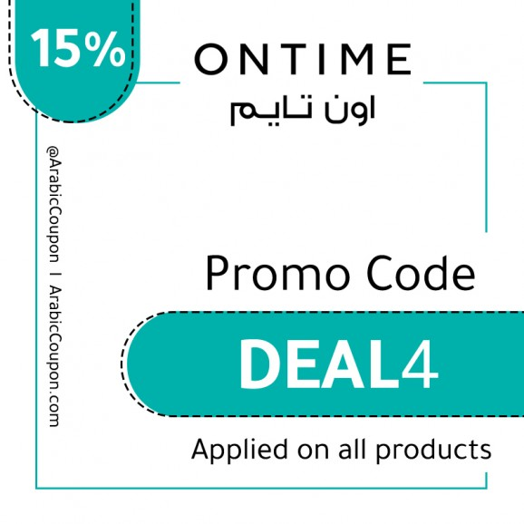 OnTime 15% Coupon - Promo Code - ArabicCoupon - 2019 August