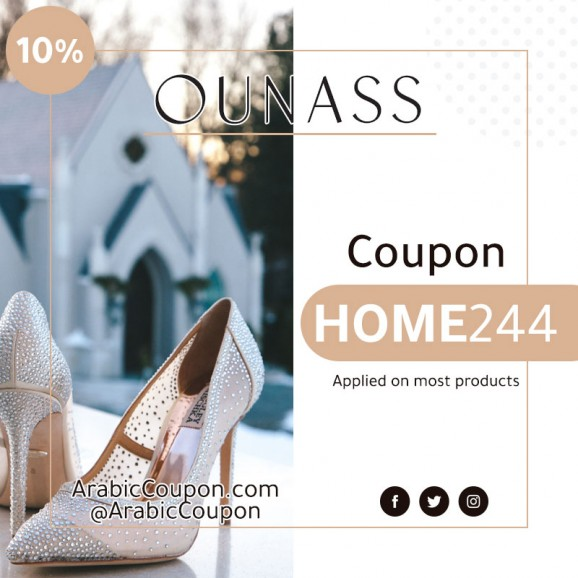 10% OUNASS Coupon / Highest OUNASS Promo Code - ArabicCoupon