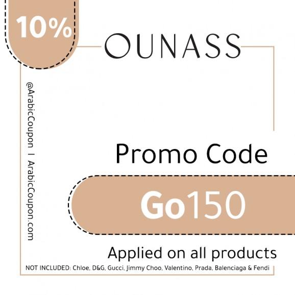 10% OUNASS Coupon / 10% OUNASS Promo Code - ArabicCoupon