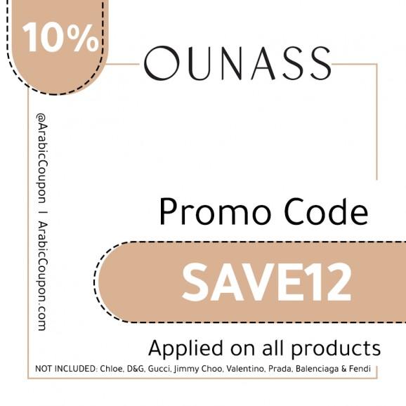 OUNASS 10% Coupon & Promo Code - ArabicCoupon - 2019
