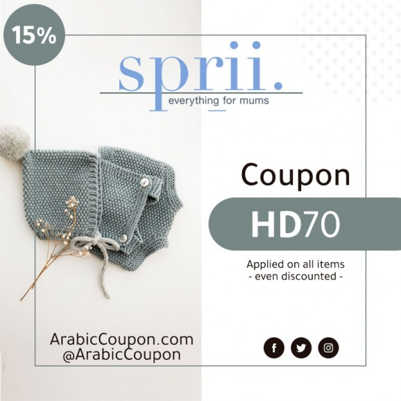 Highest Sprii Coupon for on all products (2020 Promo Code)