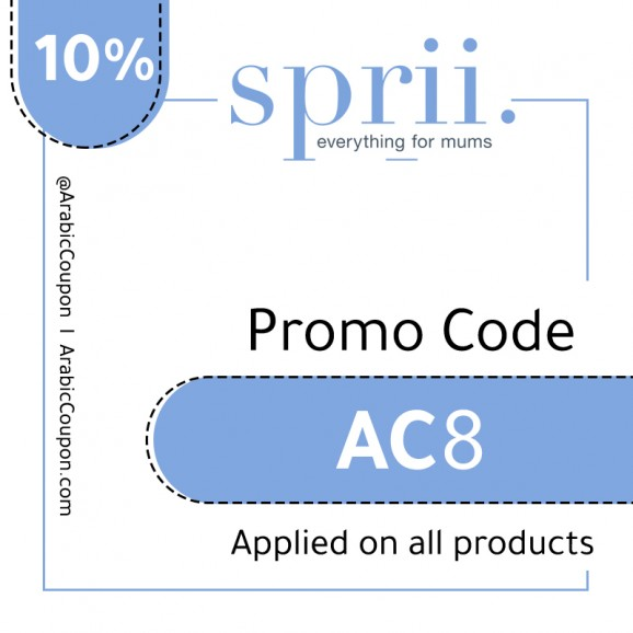 Promo Code Sprii - 10% Coupon - August, 2019