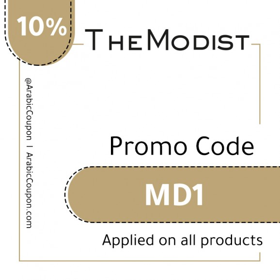 10% The Modist Coupon / Promo code