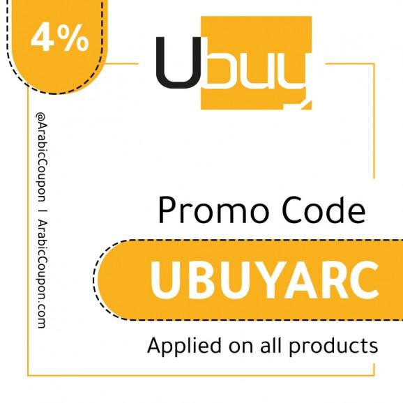10% UBUY Promo Code / Coupon