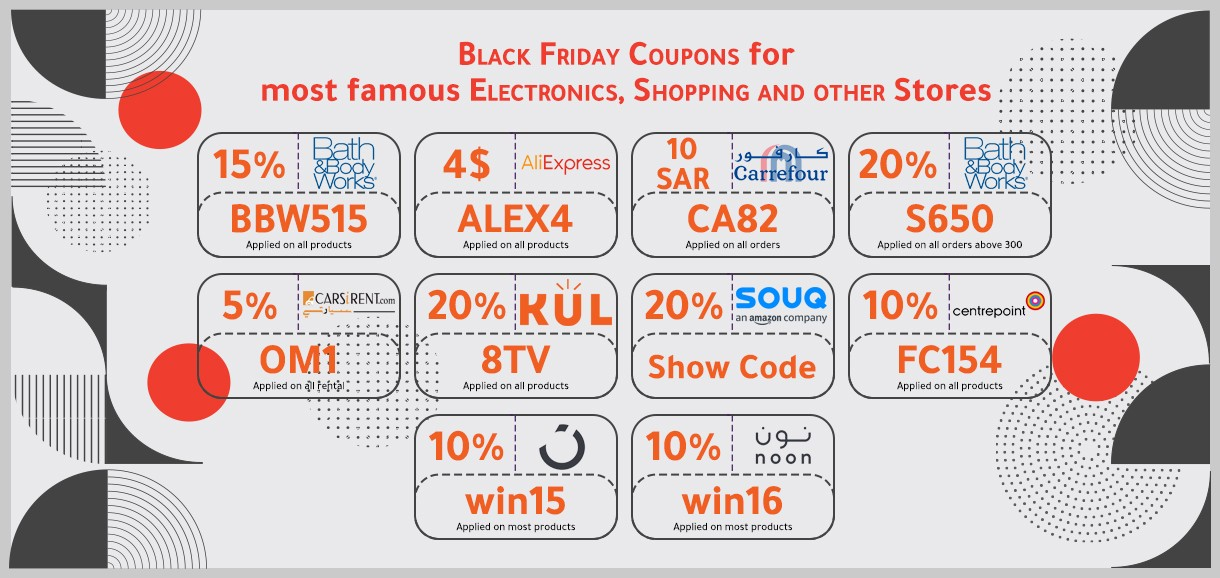Black Friday Coupon / White Friday Coupon 2019 - Coupons