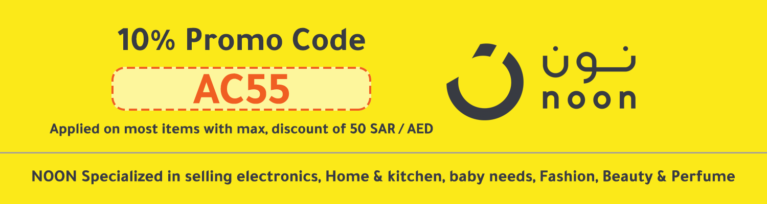 Coupons and daily offers from Amazon in Qatar